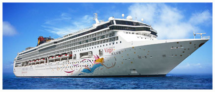 Star Cruises Virgo Cruise Lines India Lakshadweep Cruise Vacations - Cruise ships from india